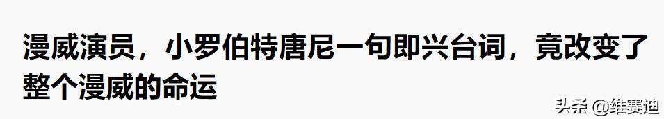 要脸不要戏,还挑战导演权威,郭敬明骂孟子义是对的