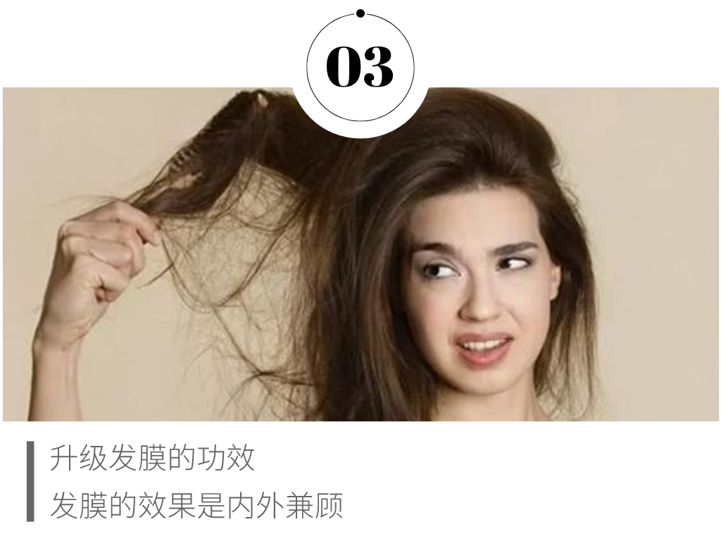 头发干枯怎么办?五种家庭护发养发小妙招,足不出户也能保养秀发 养发小妙招 第12张
