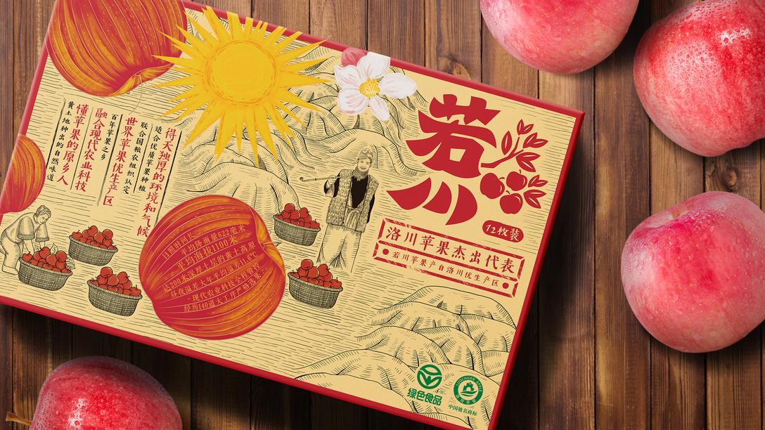 水果成为礼品市场的宠儿,礼盒如何包装设计更高端?