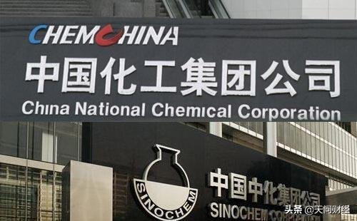 中国化工以430亿美元收购瑞士先正达集团扭转了中国的种业