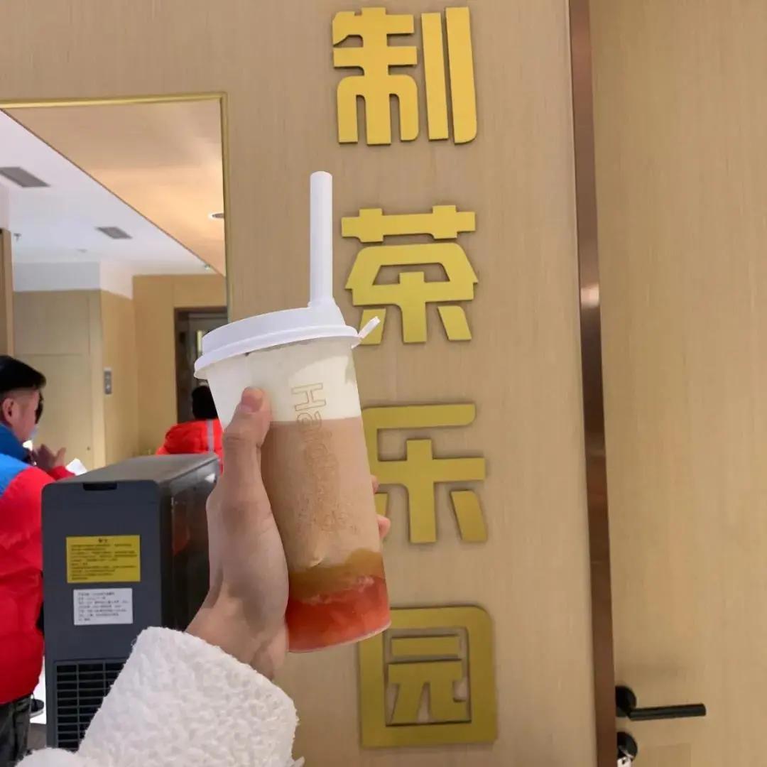 """海底捞开""""奶茶店""""了!东莞人想喝吗?"""