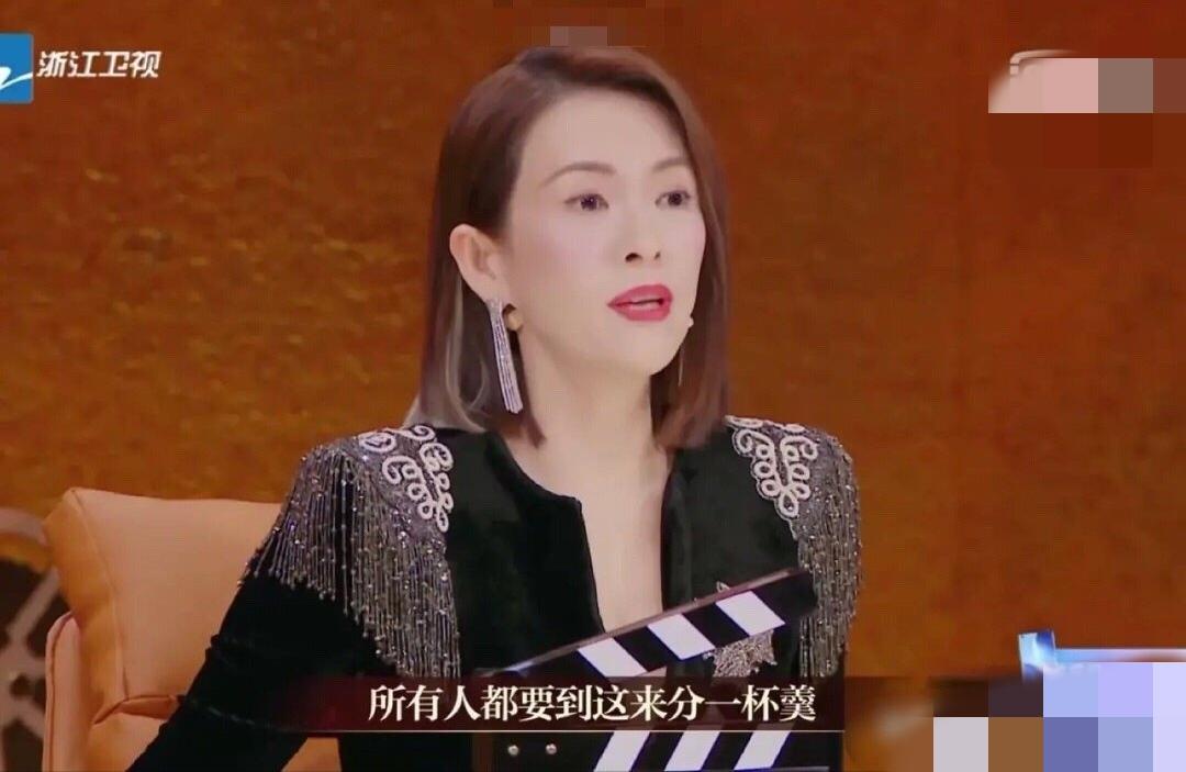 《上阳赋》开播,章子怡演技被打脸,甩锅平台反被网友扒皮翻车