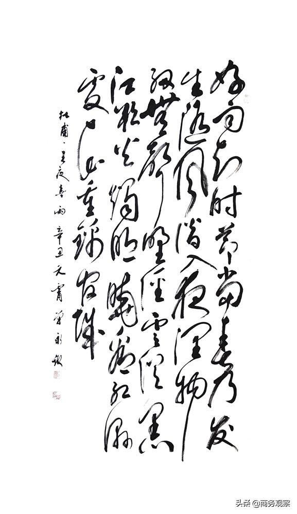 《时代复兴 沧桑百年》全国优秀艺术名家作品展——单永钦