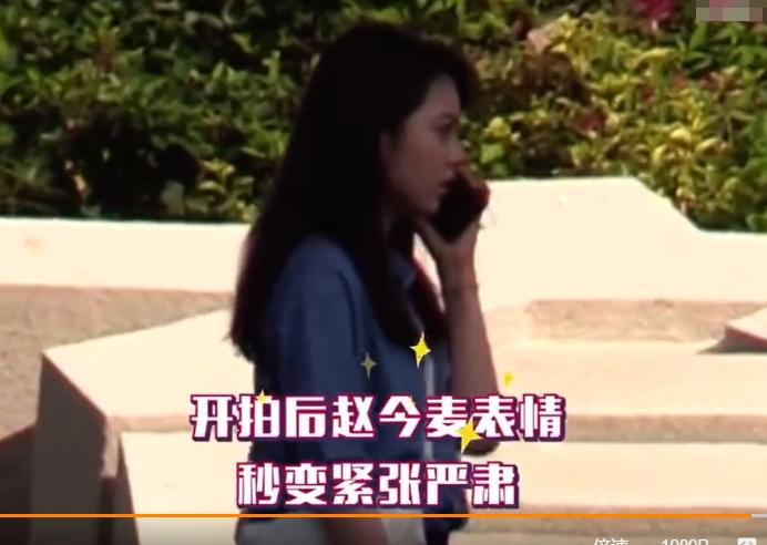 """《开端》片场花絮,""""肖鹤云""""太帅,哪知赵今麦""""李诗情""""抢镜了"""