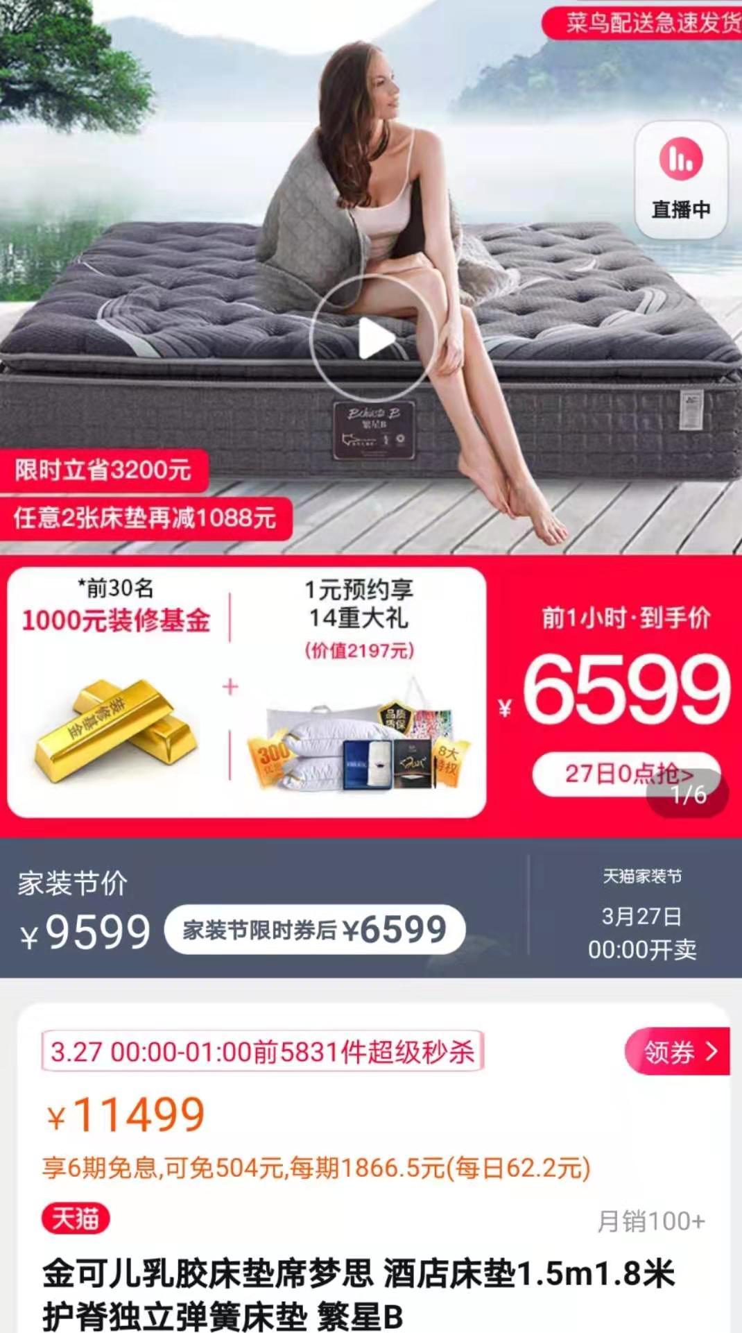 床垫选购避坑指南:床垫选不好,睡眠是大问题,购买前先看这些