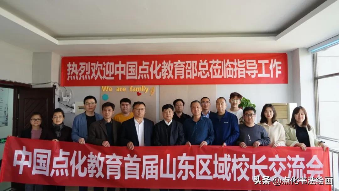 中国点化教育创始人邵树良荣获世界非物质文化遗产保护杰出贡献奖