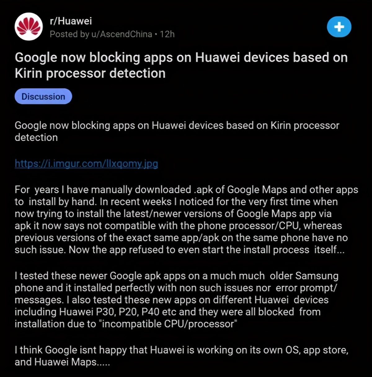 网曝谷歌彻底封杀华为!检测到麒麟SoC禁止安装应用