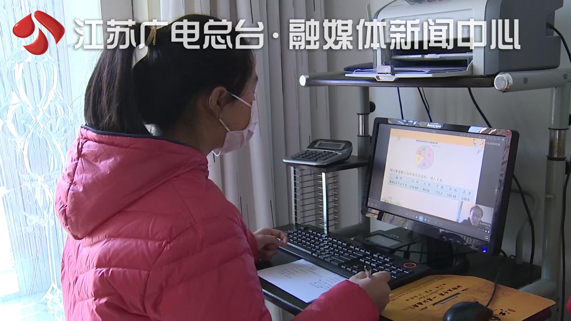 半年近视率增加11.9%!江苏中小学生近视率半年内明显上升