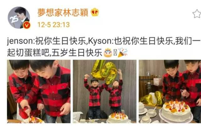 林志穎夫婦慶雙胞胎兒子滿5歲,雙子星穿兄弟裝切蛋糕,越長越帥