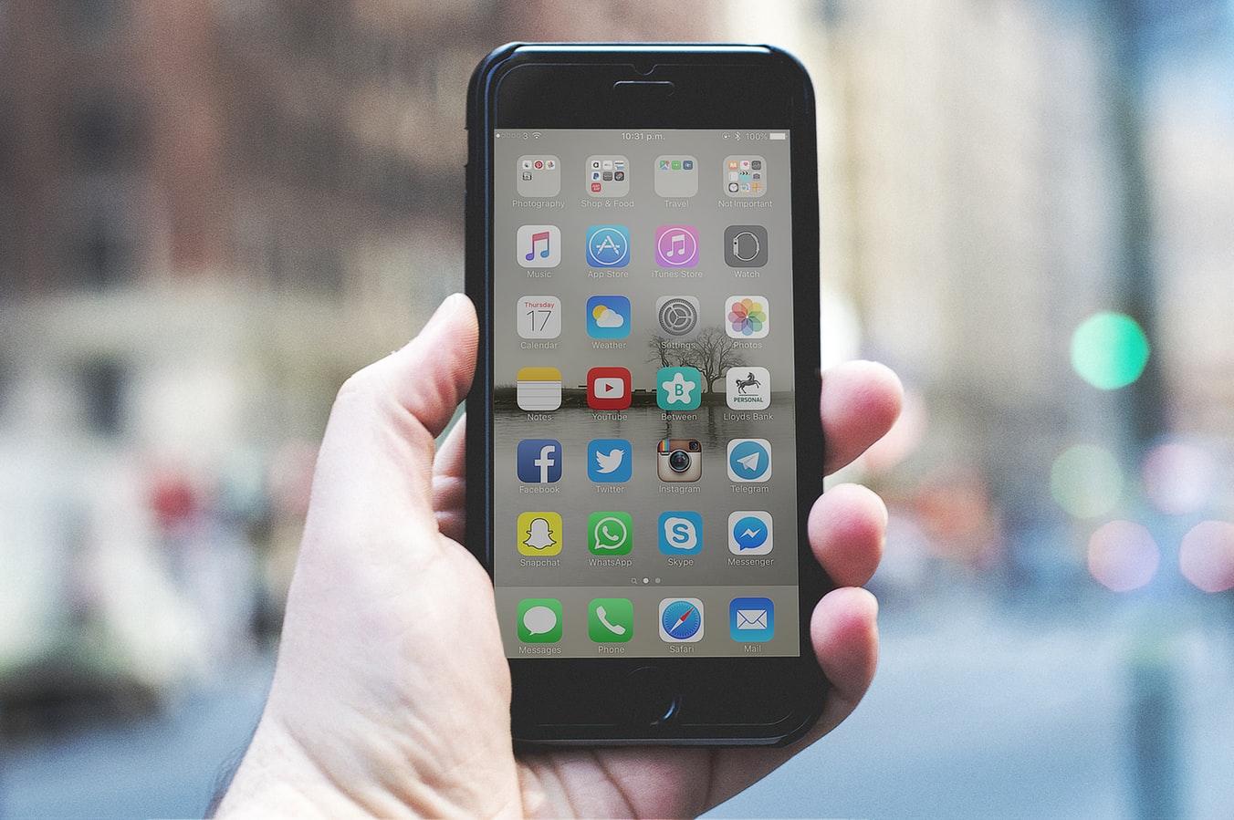 微信或手机号码用什么方法偷偷查一个人的位置不让对反发现