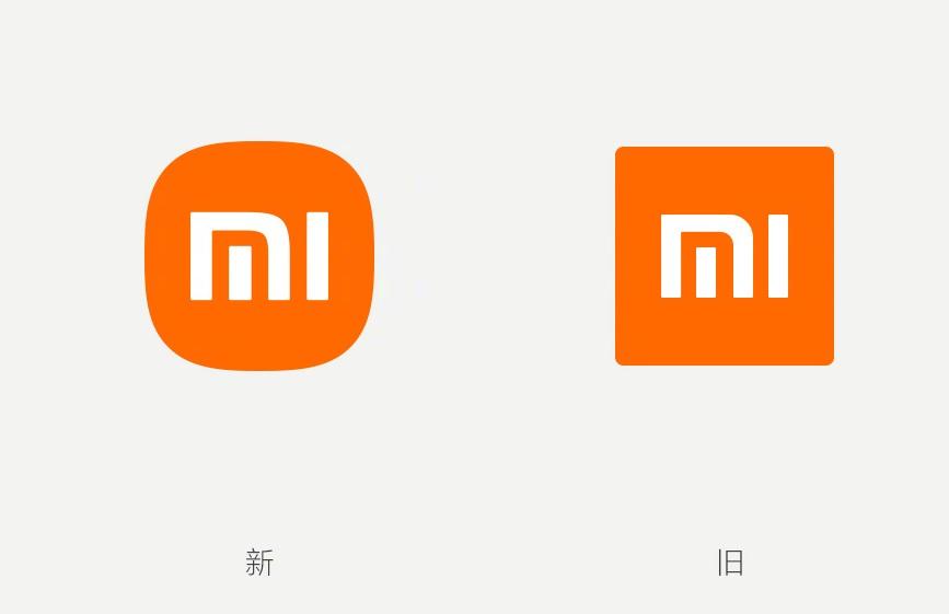 雷军:小米正式启用全新 LOGO 小米新旧logo对比