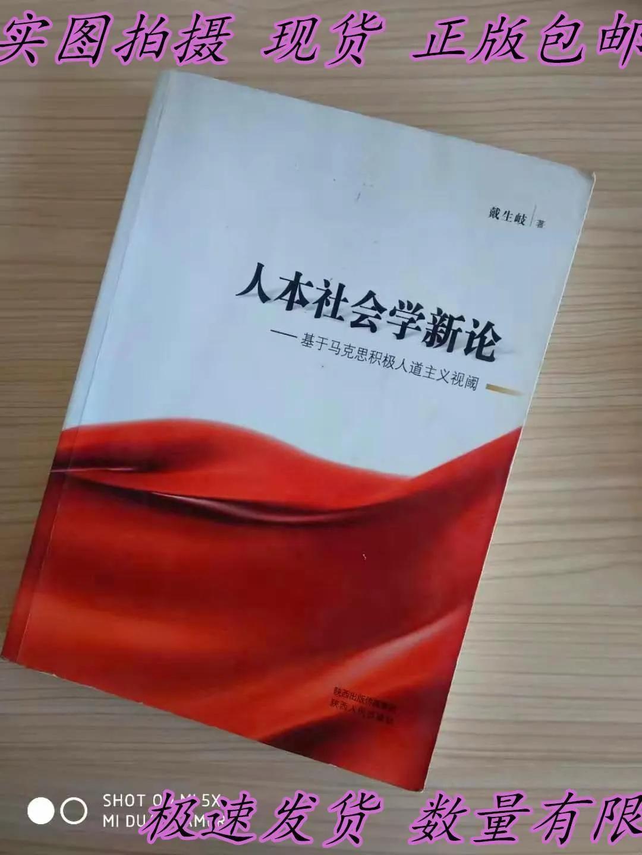 西安老字号龙头企业大华纱厂的前世和今生(二)