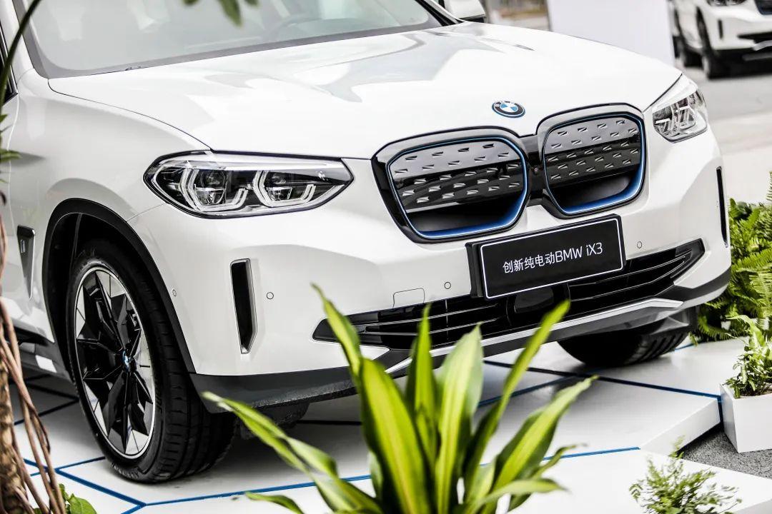 活动预告丨创新纯电动BMW iX3轻雅之旅