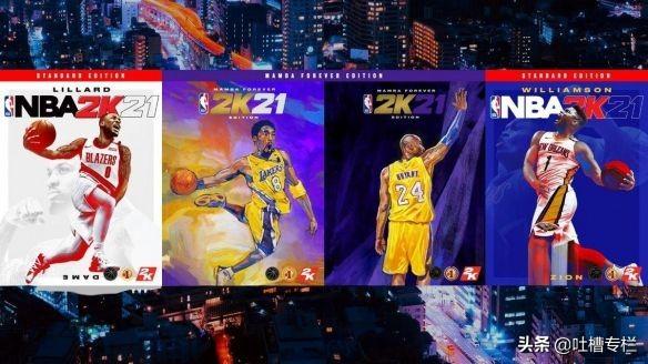《NBA2K21》还能这么玩?第一次看到特别差评的说法