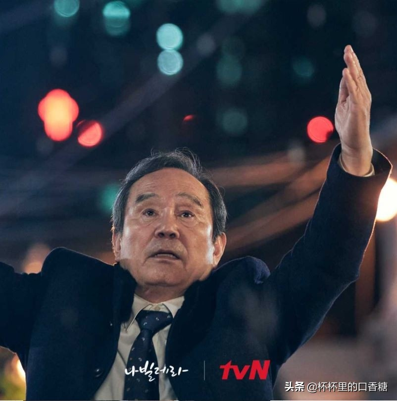 《遗物整理师》李帝勋演技爆!暖心催泪韩剧,这部好看蔡依林力推