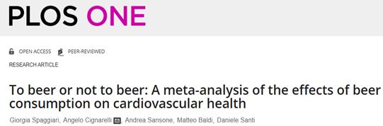 这个夏天,你烧烤啤酒了吗?研究发现适量啤酒对心血管有保护作用