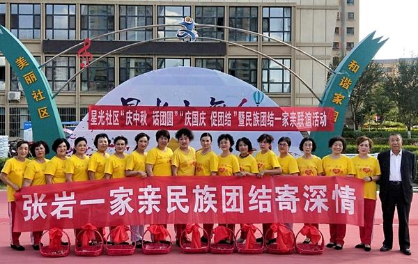 飞驰环球集团旗下公益在线:公益在行动系列活动之二十五