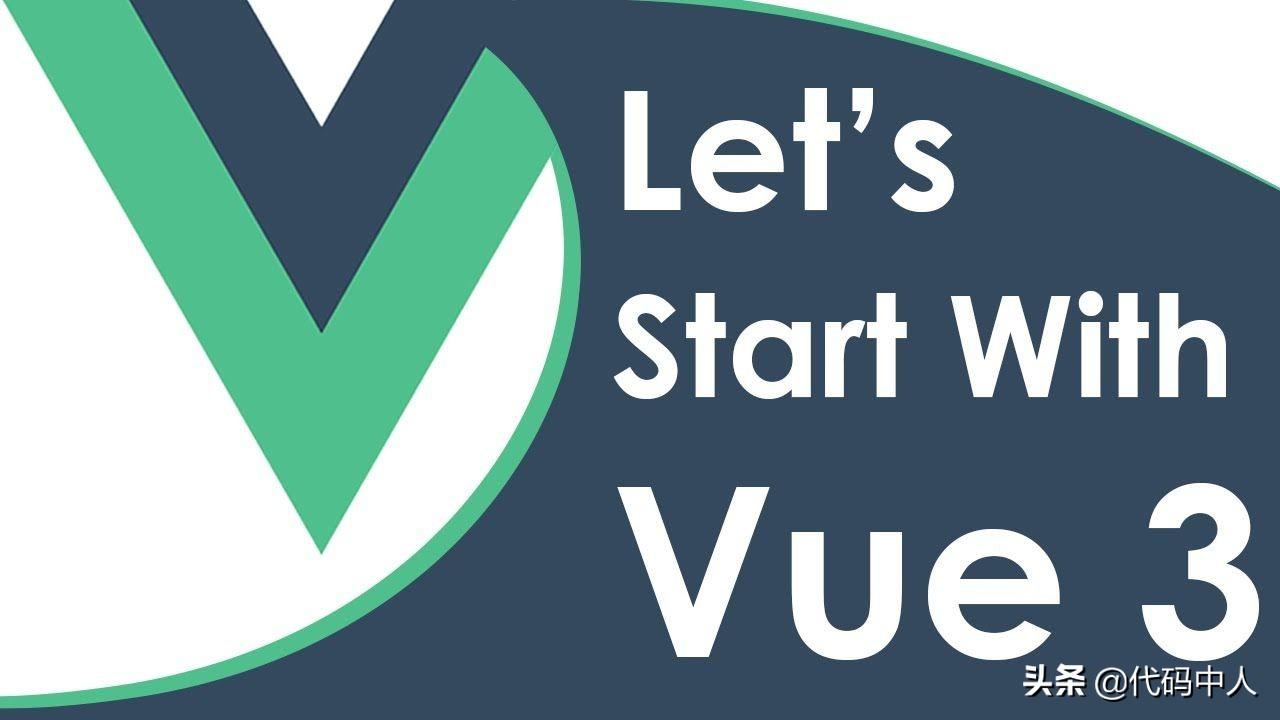 Vue.js添加全局过滤器的几种方法