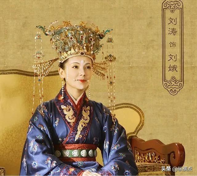 大宋宫词:从蜀地孤女到一代权后的蜕变,还原真实历史中的刘娥