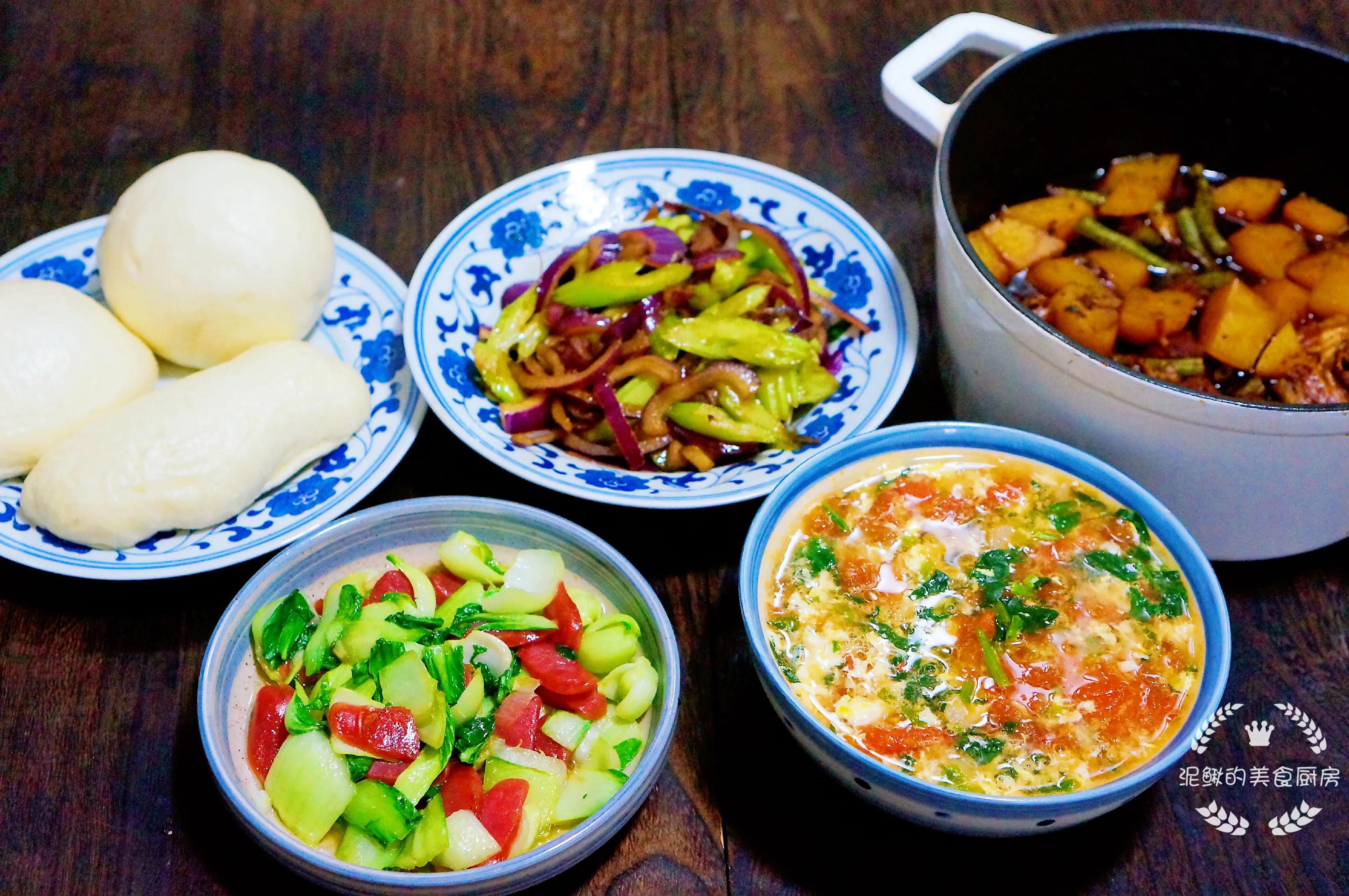 春日营养晚餐 晚餐 第3张