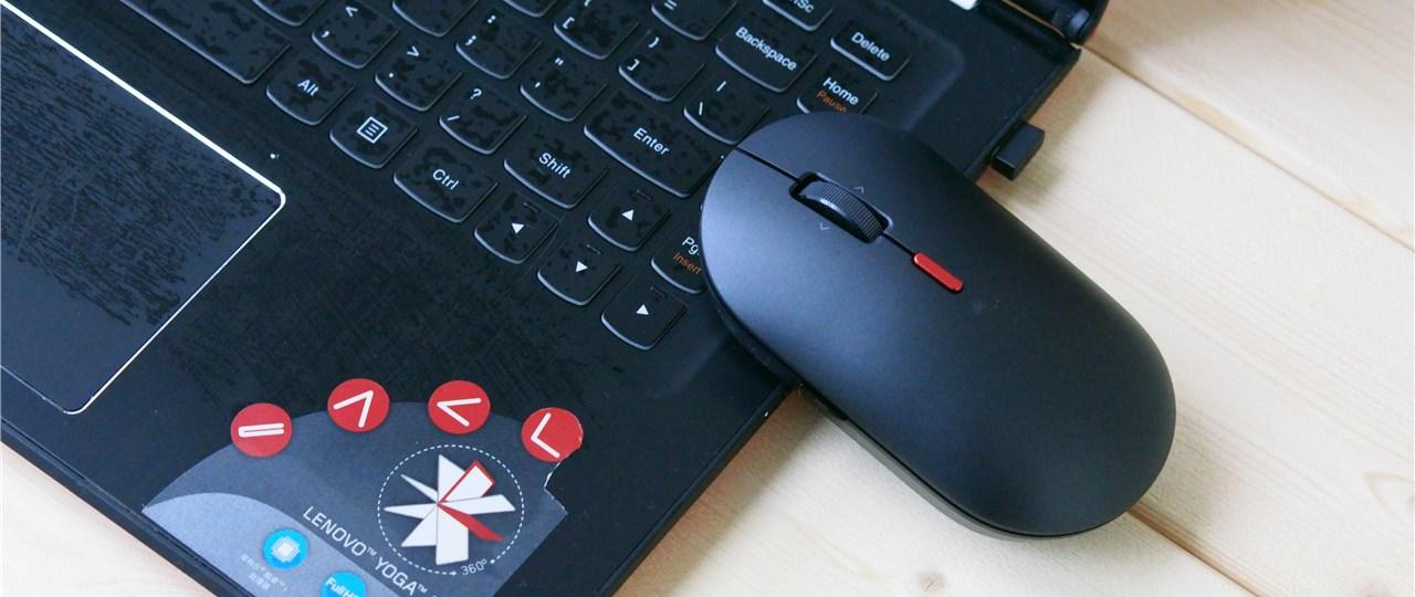 支持语音录入翻译的小爱同学鼠标让智能设备控制一手掌握