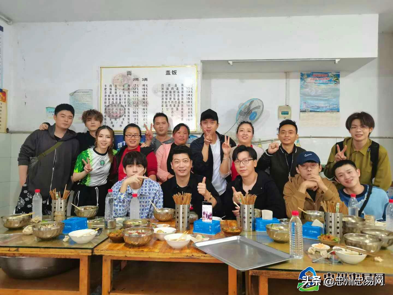 《哈哈哈哈哈》开播,来看邓超、陈赫、鹿晗、邓紫棋在忠县玩啥了