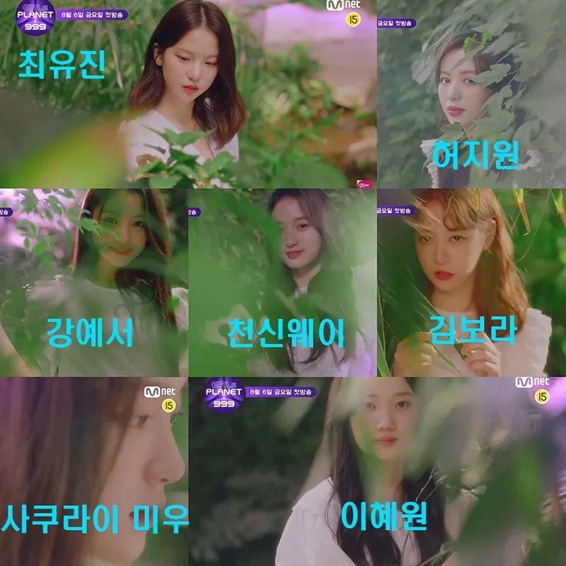 泰妍新歌涉嫌抄袭Billboard 1位的歌曲?Mnet新选秀竞演歌单遭泄露?