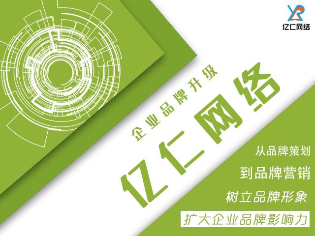 为了更好的内容推广,该如何来选择岳阳小红书代运营呢?