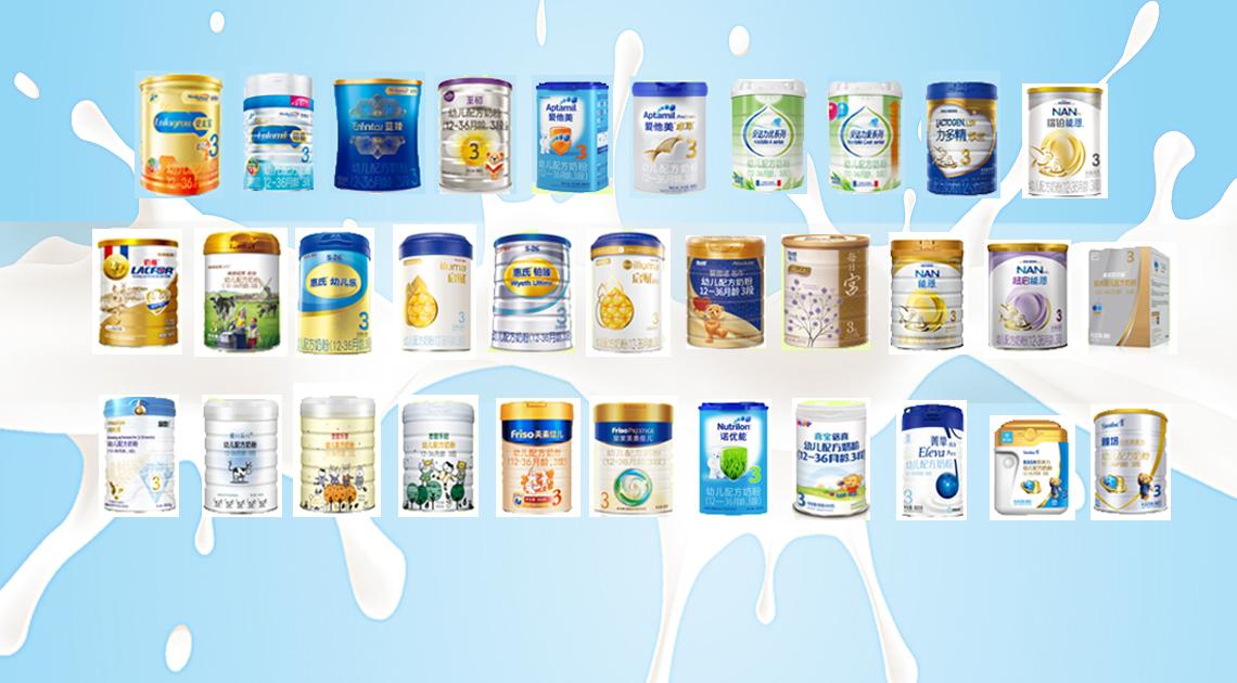 有奶粉选择困难症?这里有一系列的奶粉评测供你参考!