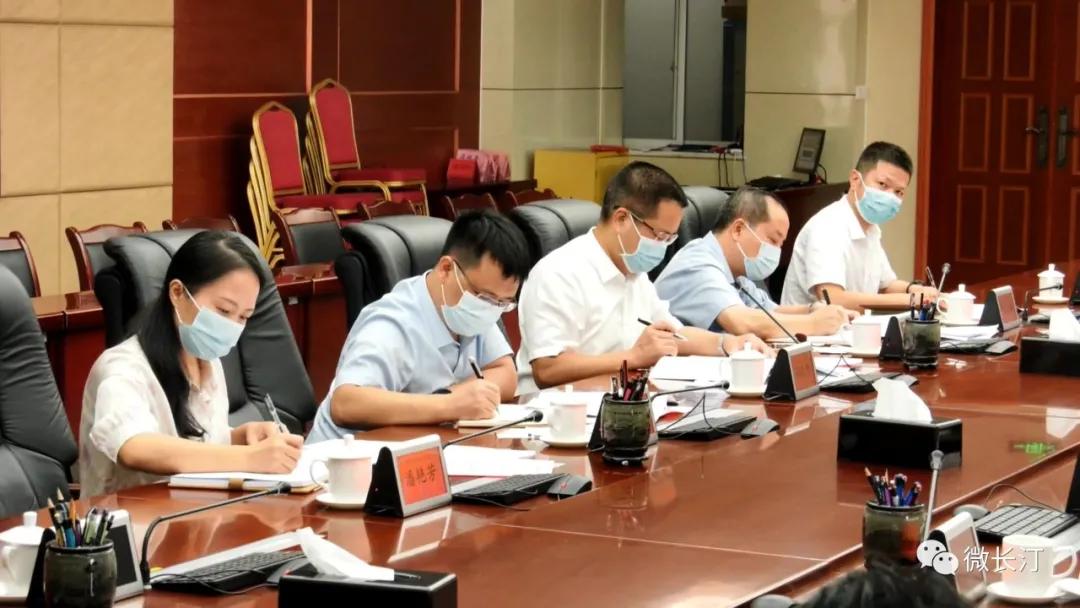 龙岩市领导到长汀县征求市第六次党代会《报告》意见