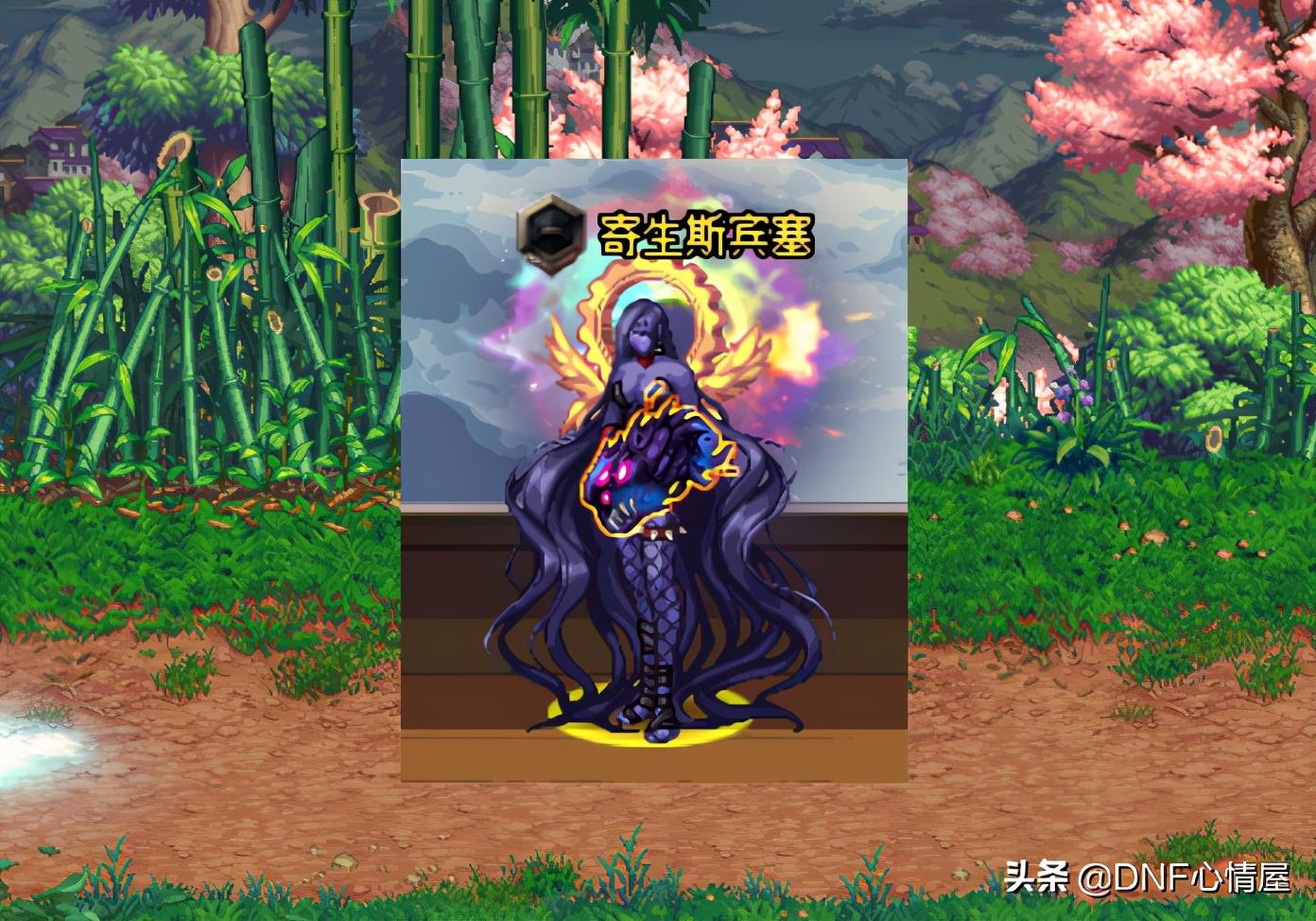 DNF:第一批神话装扮出炉!暖暖党晒成果,雪人套隐藏柱子外观