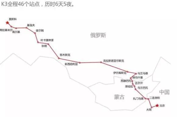 此生一定要坐的5趟绿皮火车,坐着火车去旅行,你最想体验哪一趟