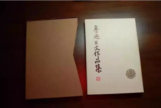 最强日本留学生鲁迅,是怎样学习日语的?