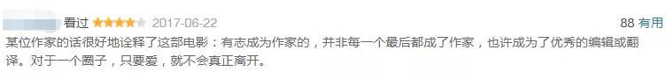 """清华学霸潘超:上《上线吧华彩少年》怎么被甄子丹杨幂""""教育"""""""