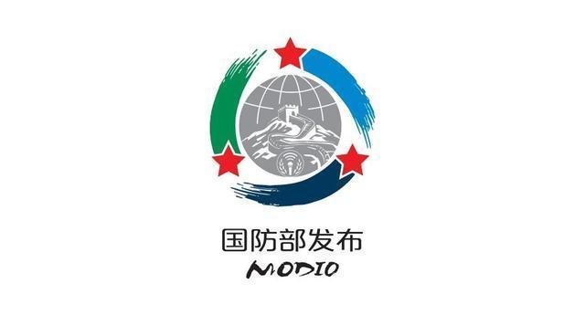 国防部新闻发言人吴谦就美国防部发布2020年《中国军事与安全发展报告》发表谈话 原创 国防部发布 2020-09-13 09:40:31 北京时间9月2日,美国国防部发布2020年度《中国军事与安全发