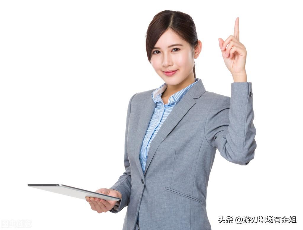 公司发offer是什么意思?关于offer,找工作时你必须知道的3件事