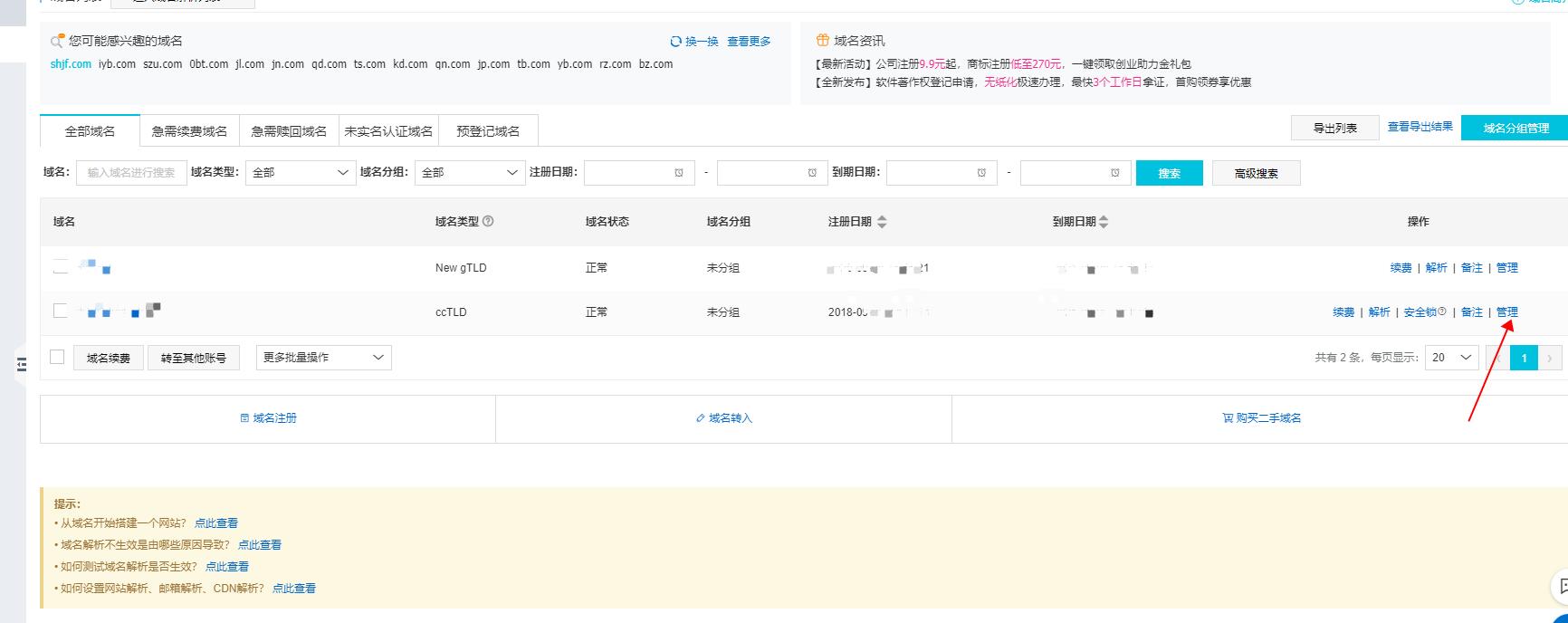 邮箱和域名的关系,如何申搭建自己的邮箱服务器