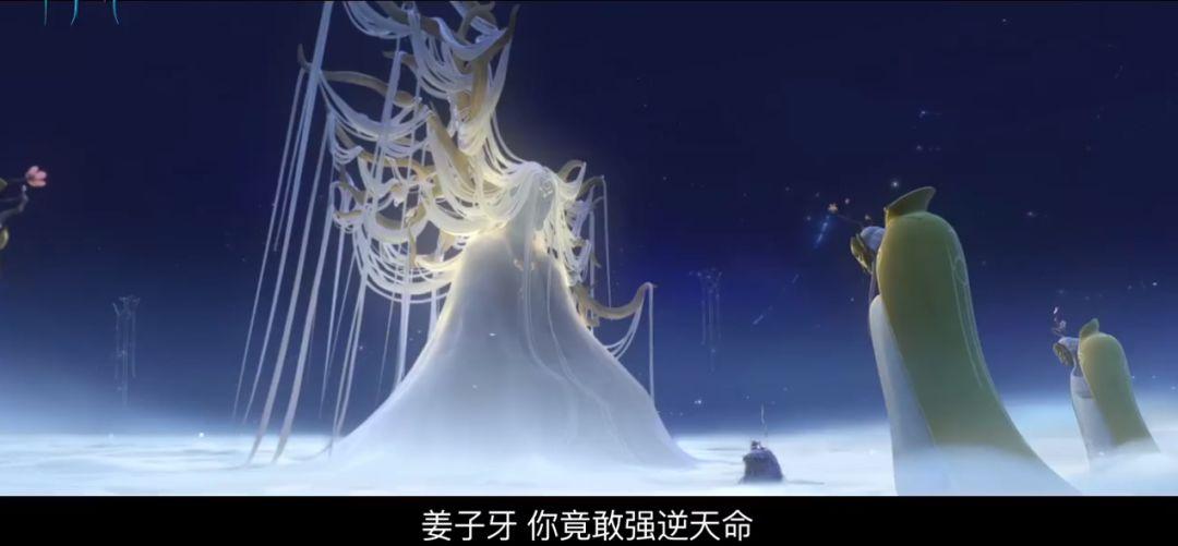 """动画电影《姜子牙》终极预告来了!""""白发姜太公""""首次亮相"""