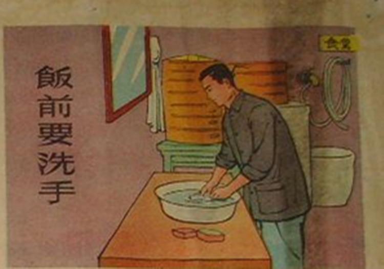 50年代的食堂防疫宣传画
