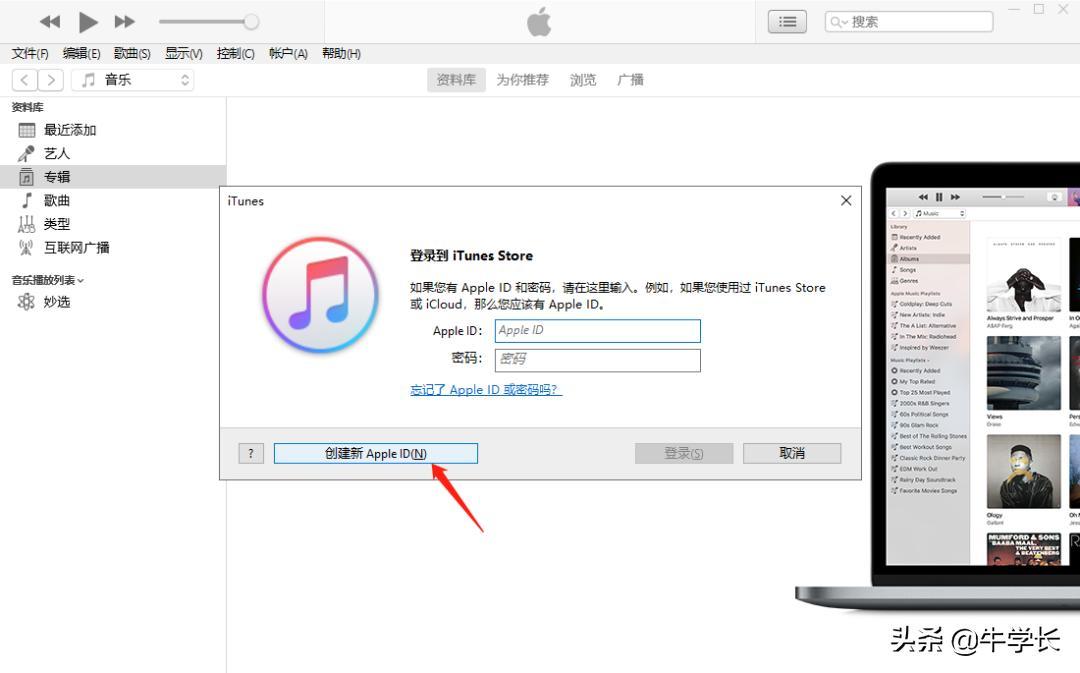 苹果出生日期一直无效(出生日期无效无法创建id怎么办)