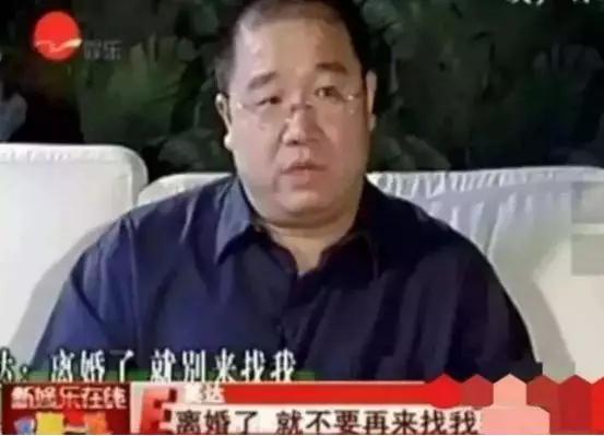 """宋丹丹告别春晚:曾嫁渣男生""""废物"""",如今只想陪家人"""