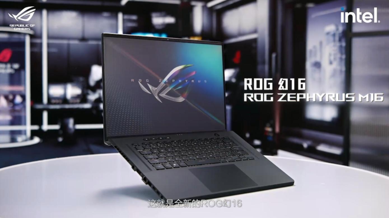 16寸螢幕放進15寸機身!ROG幻16釋出,重新定義全能本