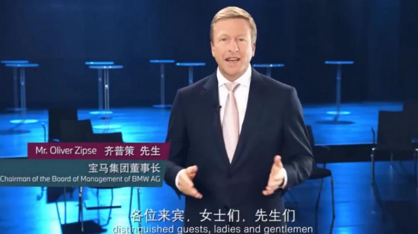 打造更多本土化产品,宝马集团宣布在沈追投250亿元
