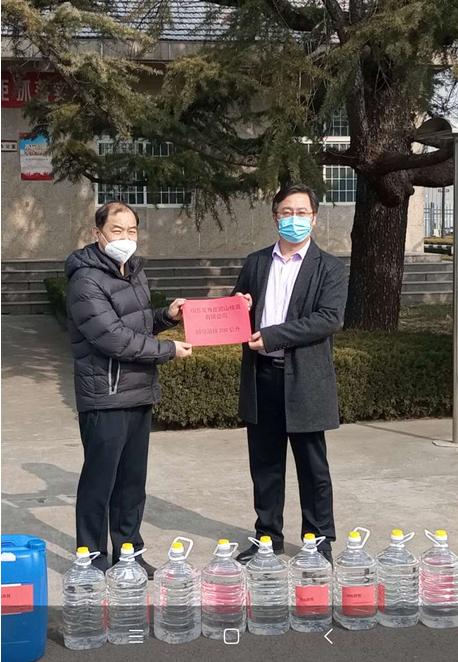 同舟共济,共守家园——皇尊庄园向青州古城管委会捐赠防疫物资