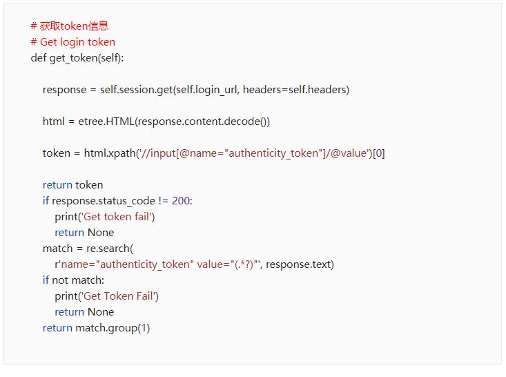大写牛批,用Python登录国内主流24个网站