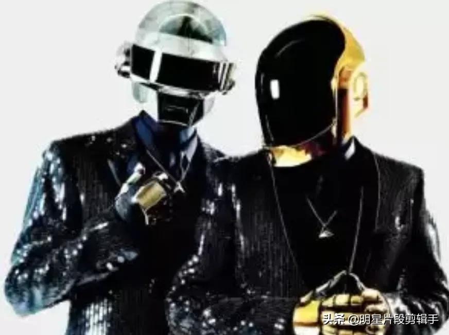 传奇电子音乐组合Daft Punk宣布解散,一代灵魂组合结束