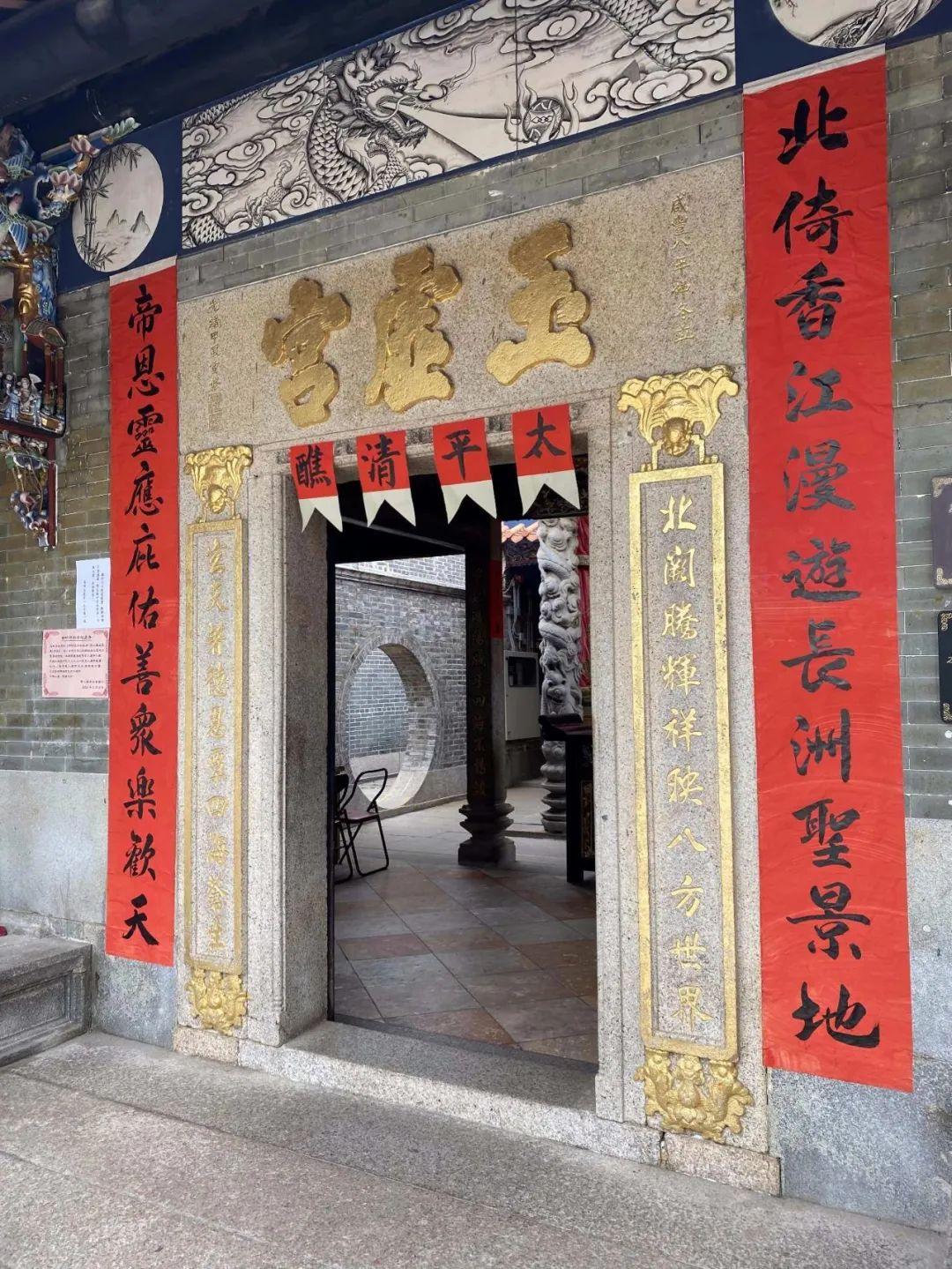香港渔民的守护神,长洲北帝庙北极玄天上帝