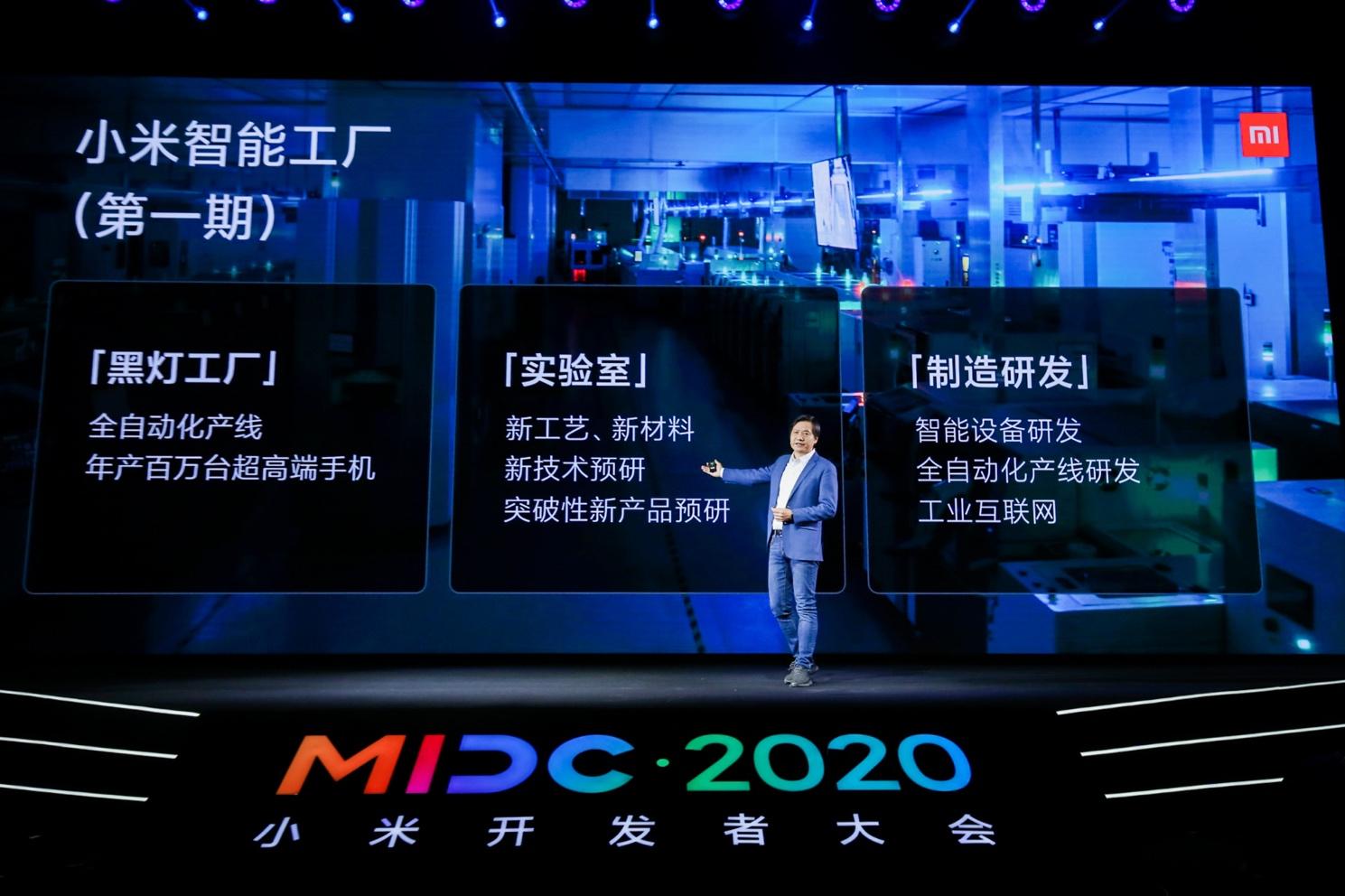 雷军:技术为本,2021年小米扩招5000名工程师
