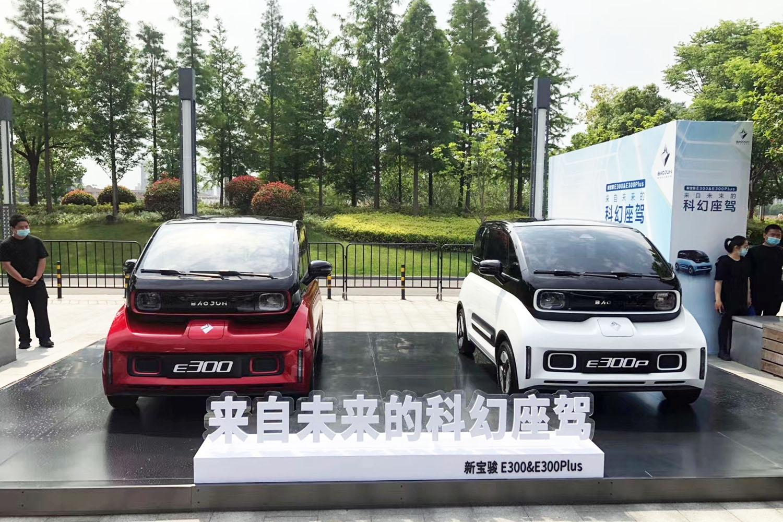 城市代步新利器,新宝骏E300/宏光MINI EV/奔奔E-Star该怎么选?