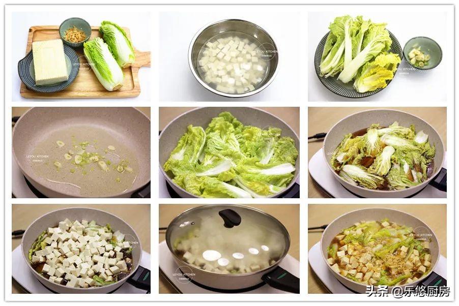 下班到家吃点简单的,5道菜,清爽不油腻,更不担心长肉